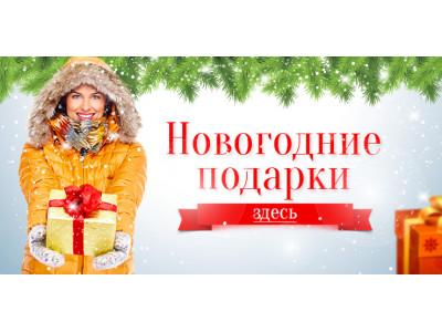 20/12/2018 С наступающим Новым годом!